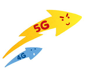 5G!.png