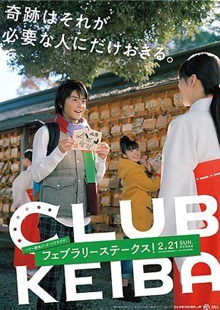 huebu-b3589.jpg