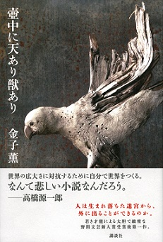 kaneko.jpg
