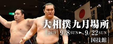 renew-sumo-top-main-201909-sp.jpg